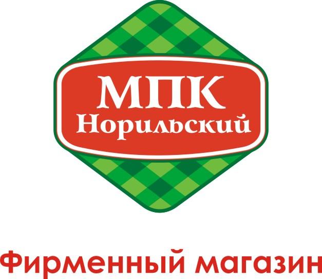 В Уфе Дешево