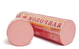 molochnaya_oc